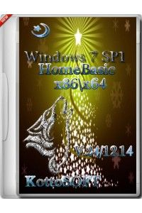 Windows 7 SP1 HomeBasic KottoSOFT V.24.12.14 (х86/х64) RUS