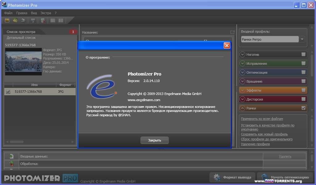 Photomizer Pro 2.0.14.110