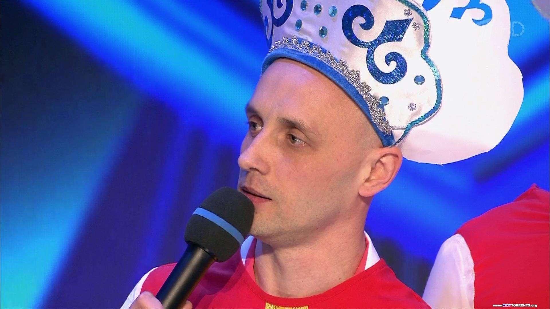 КВН. Премьер-лига. Первая игра [19.07] | HDTV 1080i