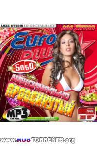 VA - Максимально продвинутый 50/50 (2010)