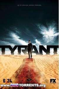 Тиран [01 сезон: 01-10 серий из 10] | WEB-DLRip | NewStudio