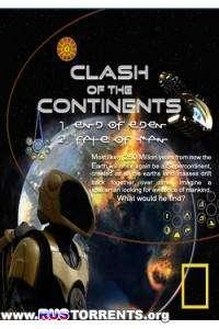 Столкновение континентов (Сезон 1, серии 1-2 из 2) | HDRip