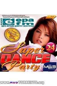 VA - Super Dance Party-24