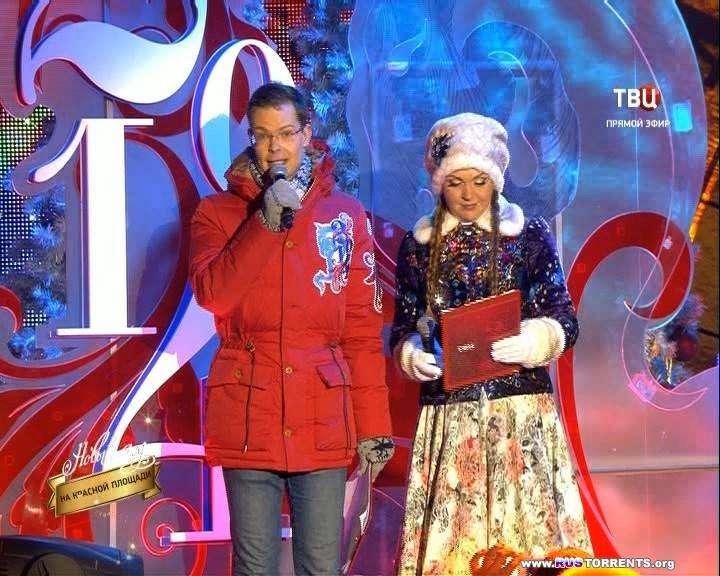Новый год на Красной площади | DVB