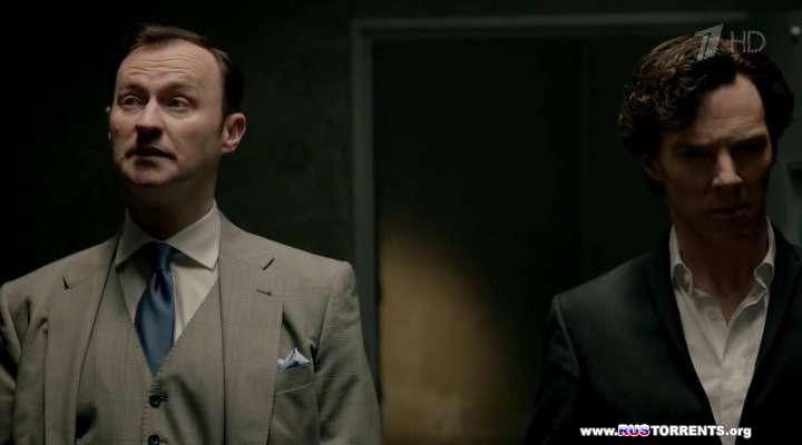 Шерлок [03 сезон: 01-03 серии из 03] | HDTVRip | Первый канал