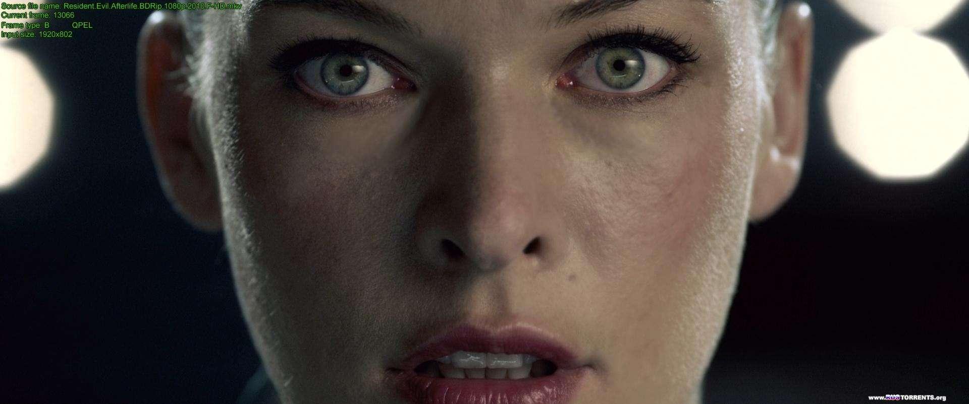 Обитель зла 4: Жизнь после смерти | BDRip 1080p