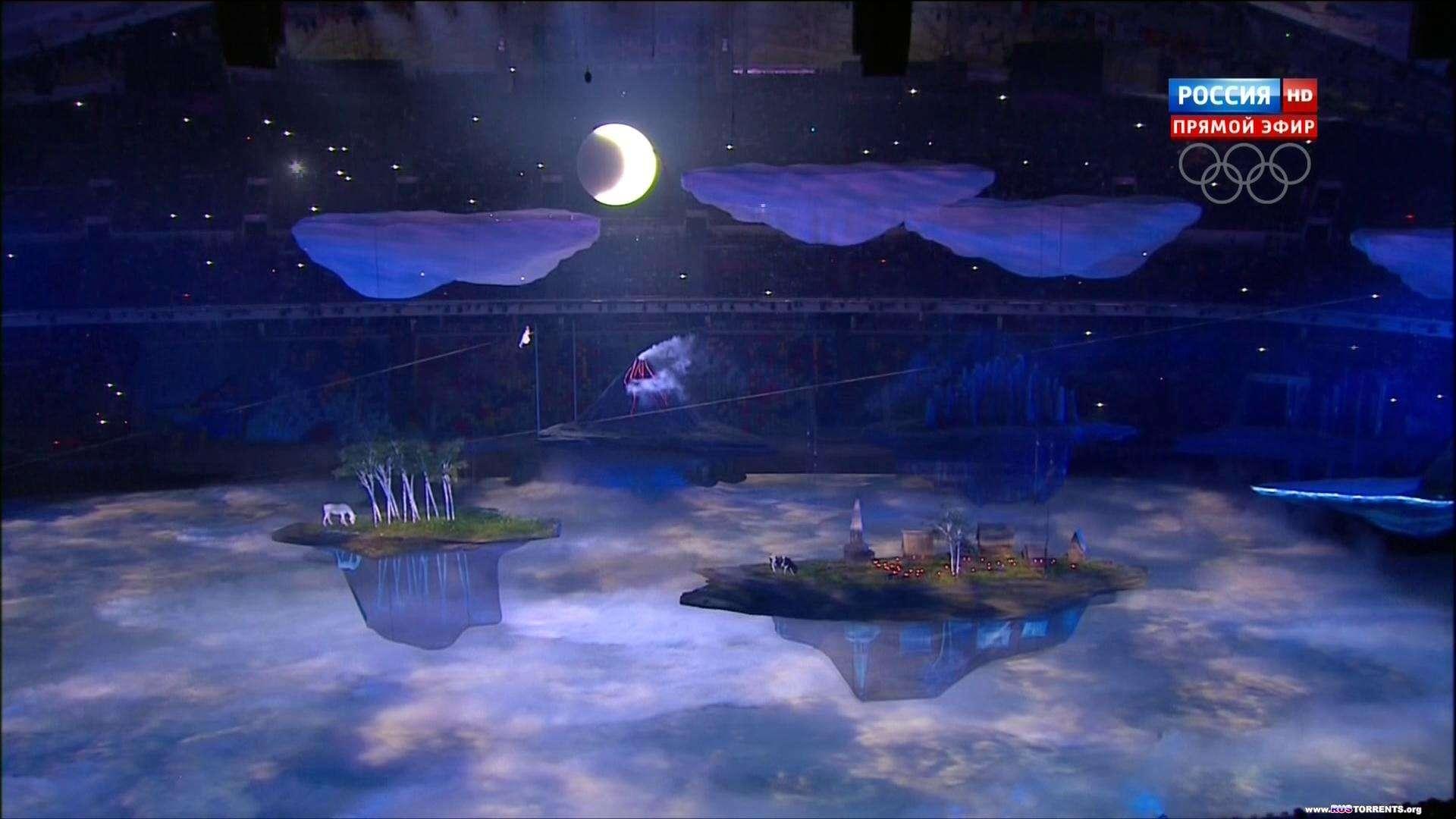 XXII Зимние Олимпийские игры. Сочи. Церемония открытия [Россия HD] | HDTV 1080i