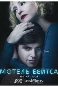 Мотель Бейтса [03 сезон: 01-10 серия из 10] | WEB-DLRip | LostFilm