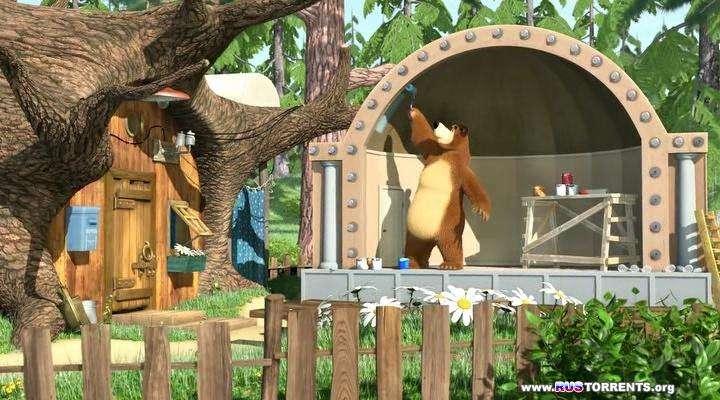 Маша и Медведь. Учитель танцев [46] |  WEBRip