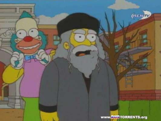 Симпсоны: Хеллоуин [I-XX] (1990-2009) | SATRip
