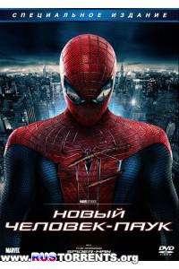 Новый Человек-паук | DVDRip
