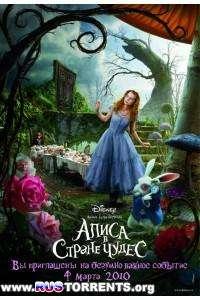 Алиса в стране чудес | BDRip 1080p