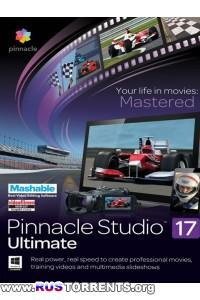 Pinnacle Studio Ultimate 17.2.0.246 [Multi/Rus]