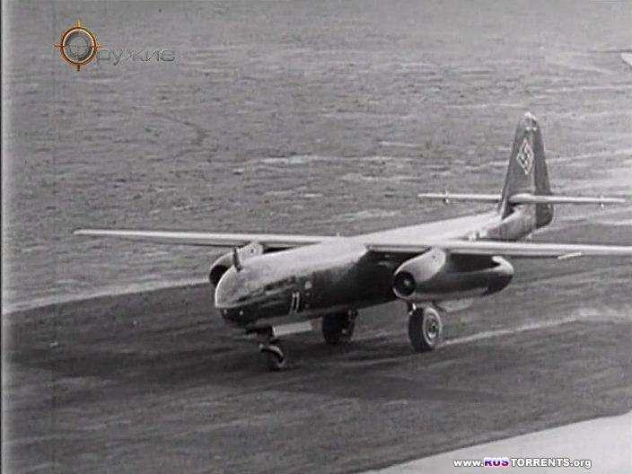 Железные птицы Второй Мировой войны (1-10 серии их 10) | IPTVRip