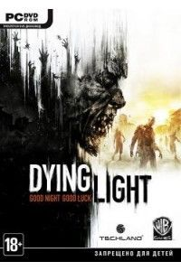 Dying Light: Ultimate Edition [Update 1] | PC | Лицензия