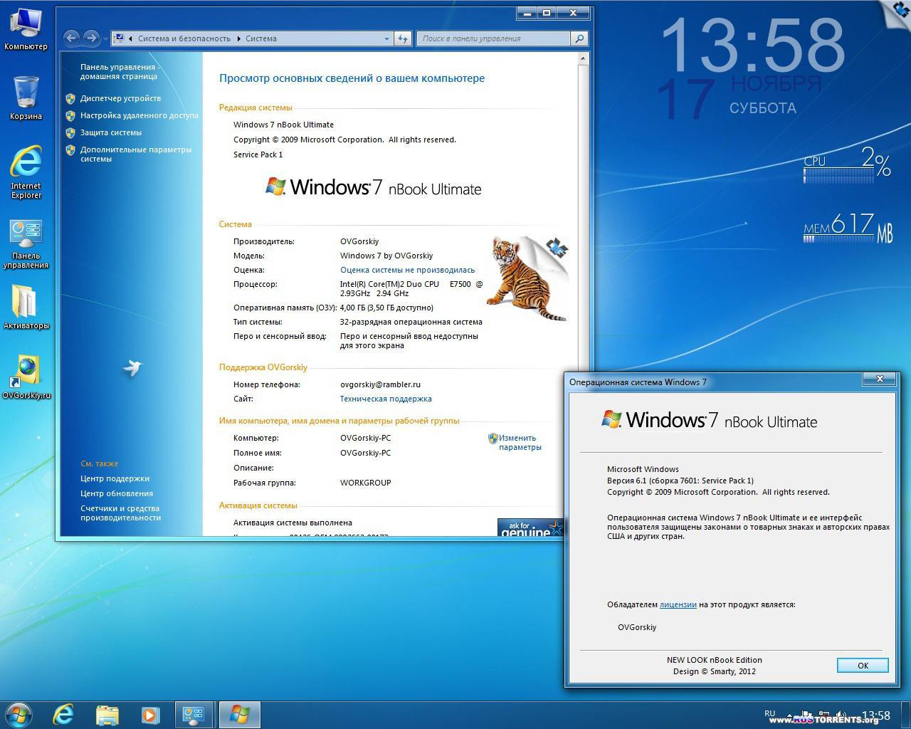 Windows 7 Ultimate nBook ie10 x86-x64 Ru by OVGorskiy 11.2012 [Русский]