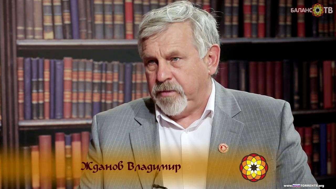 Баланс ТВ: Кого на Руси заставляют пить и заставляют ли пить в России? | HD 720p