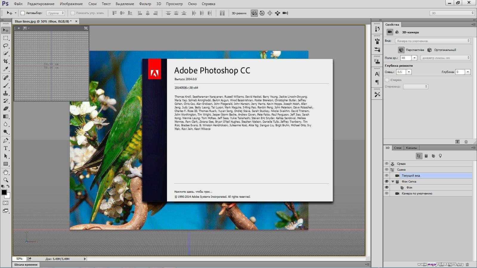 Adobe Photoshop CC 2014 | PC | RePack by D!akov