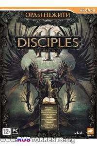 Disciples 3: Перерождение | PC | RePack от Fenixx