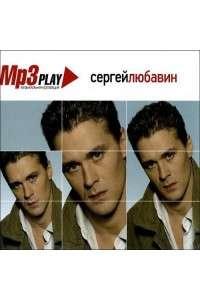 Сергей Любавин - MP3 Play | MP3