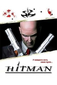 Hitman: Anthology | PC | RePack от R.G. Catalyst