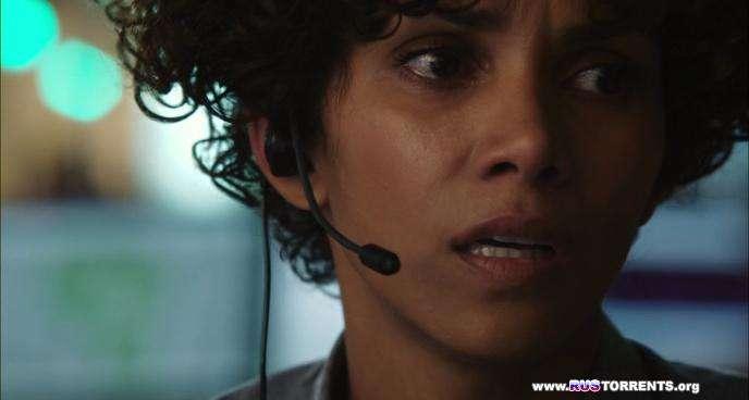 Тревожный вызов | DVDRip | Лицензия