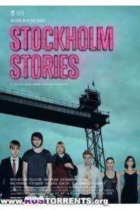 Стокгольмские истории | DVDRip | L1