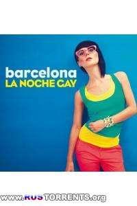 VA - Barcelona La Noche Gay | MP3