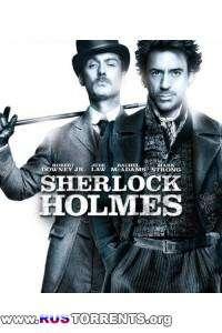 Шерлок Холмс: Игра теней | HDRip