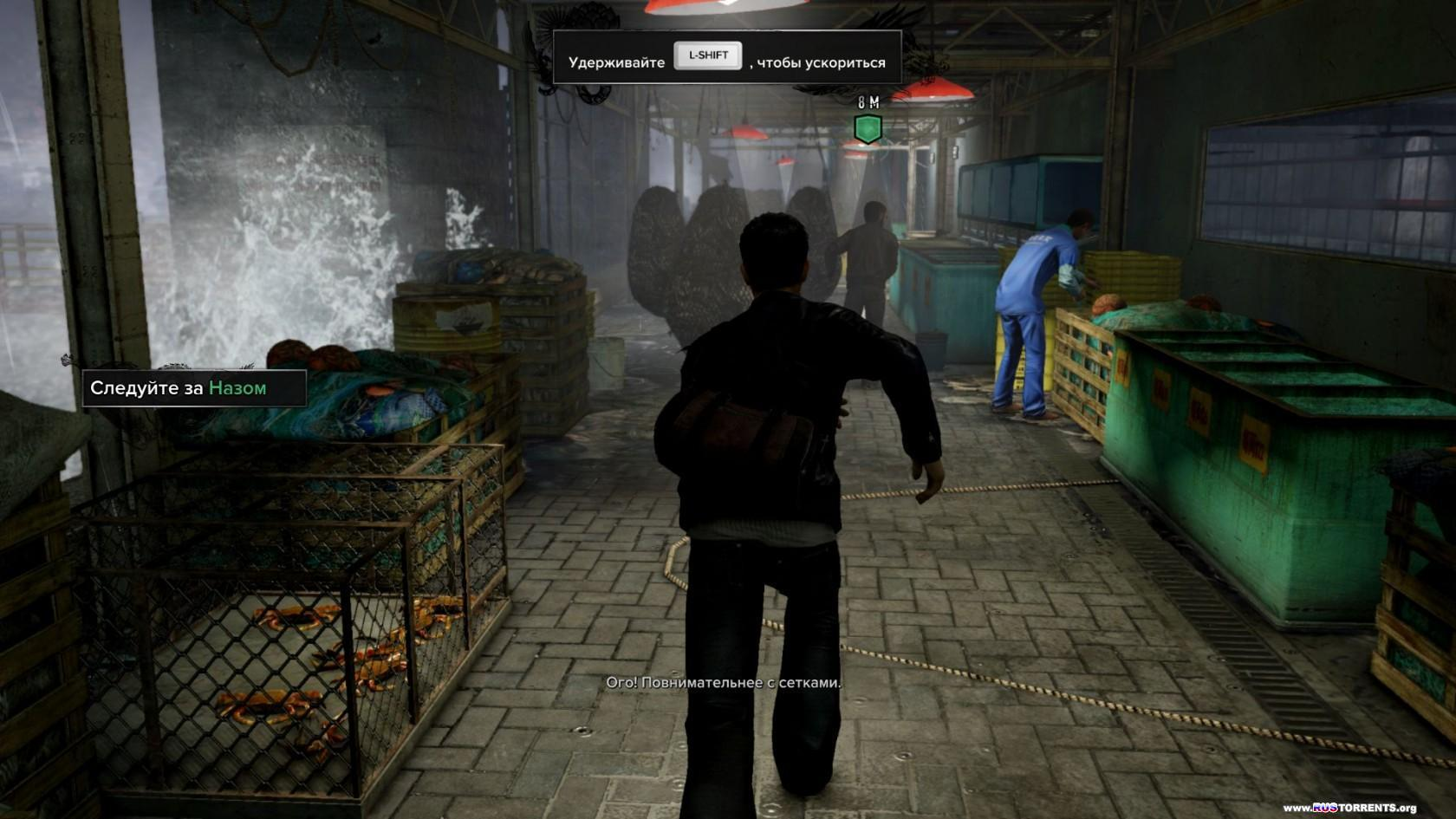 Sleeping Dogs: Definitive Edition [Update 1] | PC | RePack от R.G. Механики