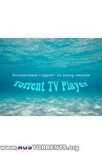 Torrent TV Player 2.5 x32 x64 [2013, RUS]