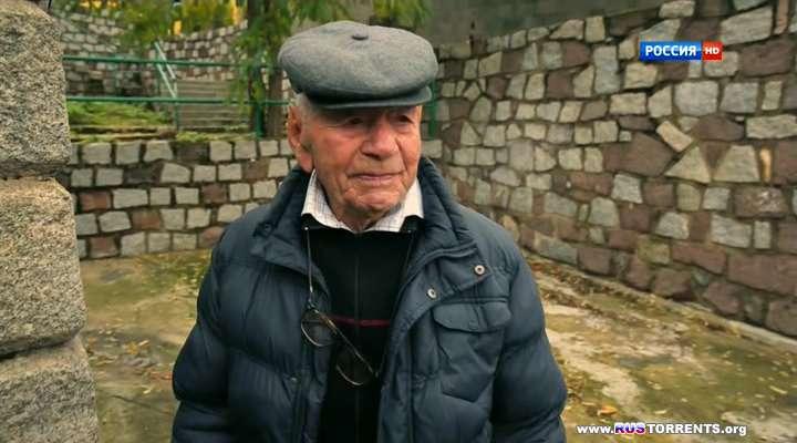 Правила жизни 100-летнего человека [01-05 из 05] | HDTVRip