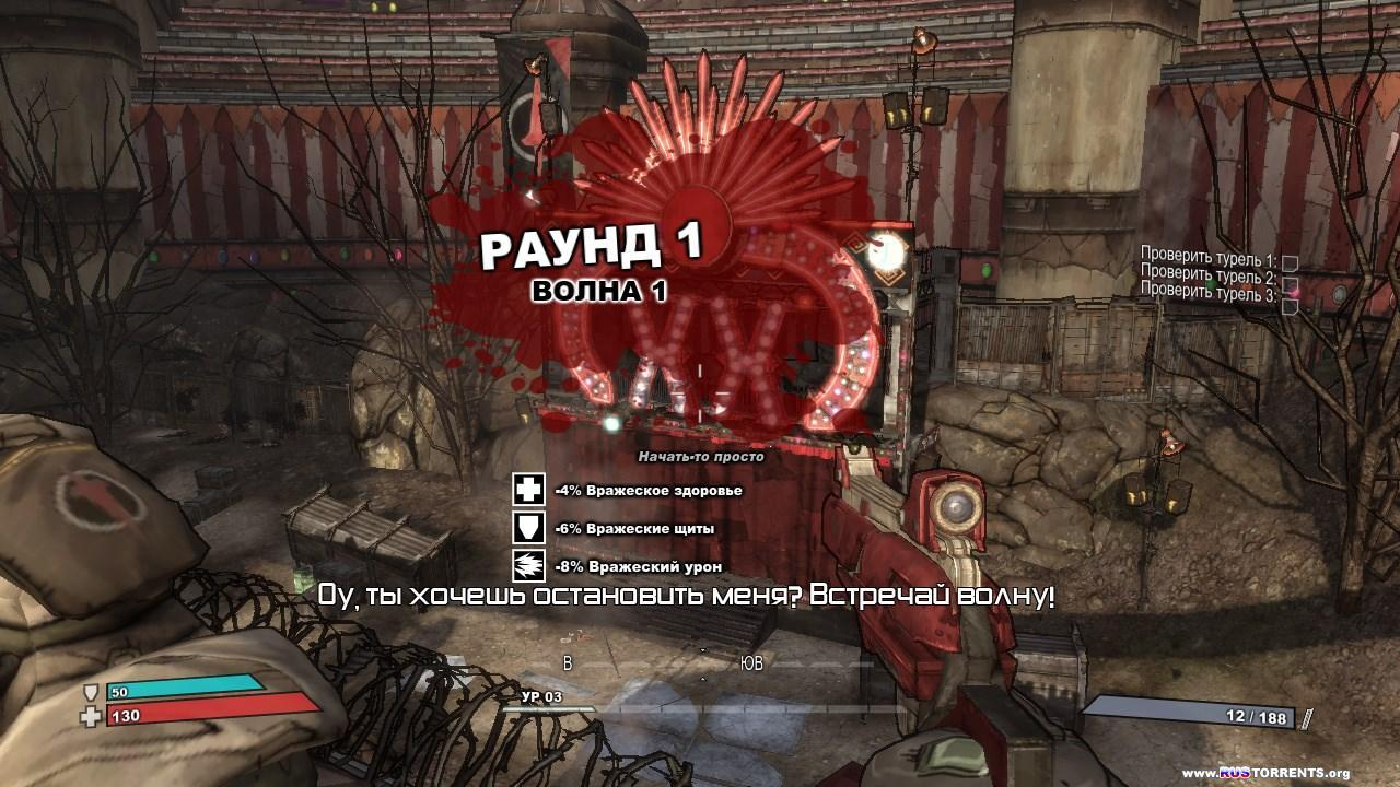 Borderlands: Game of the Year Edition   PC   RePack by Mizantrop1337