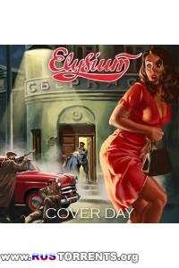 Элизиум - Cover Day