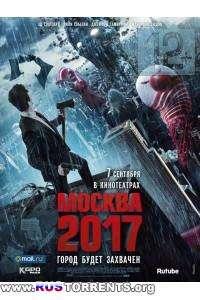 Москва 2017 | BDRip 1080p