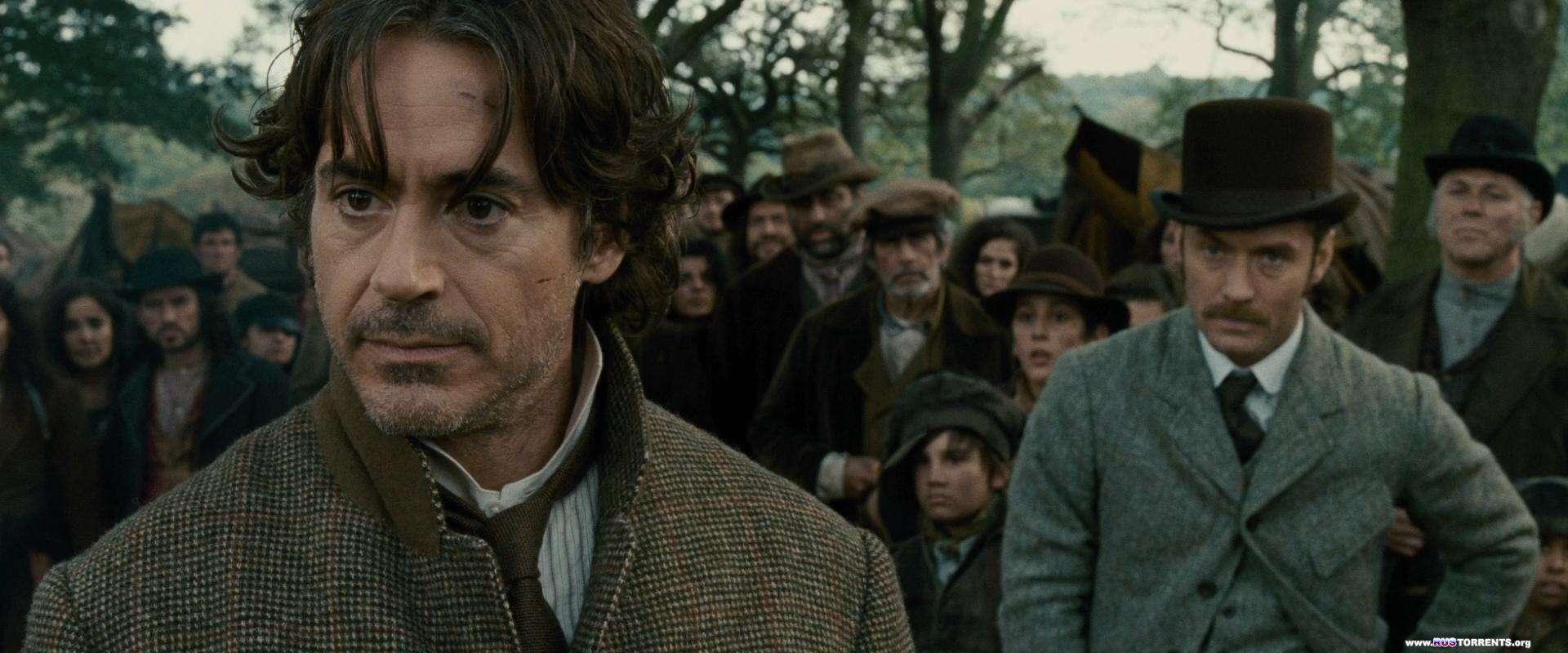 Шерлок Холмс: Игра теней | BDRip 1080p