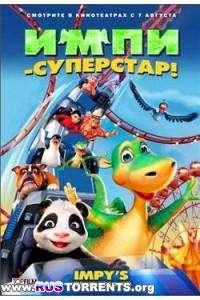 Импи - суперстар! | DVDRip