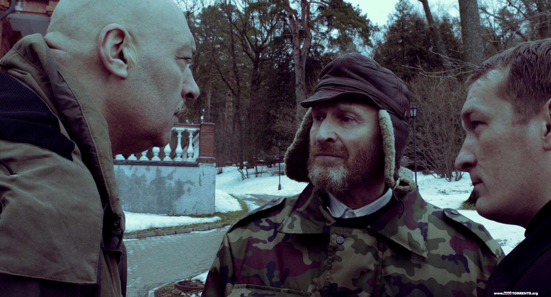 Дубровский | BDRip 1080p