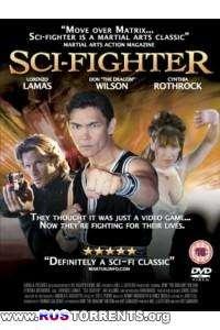 Фантастический боец | DVDRip