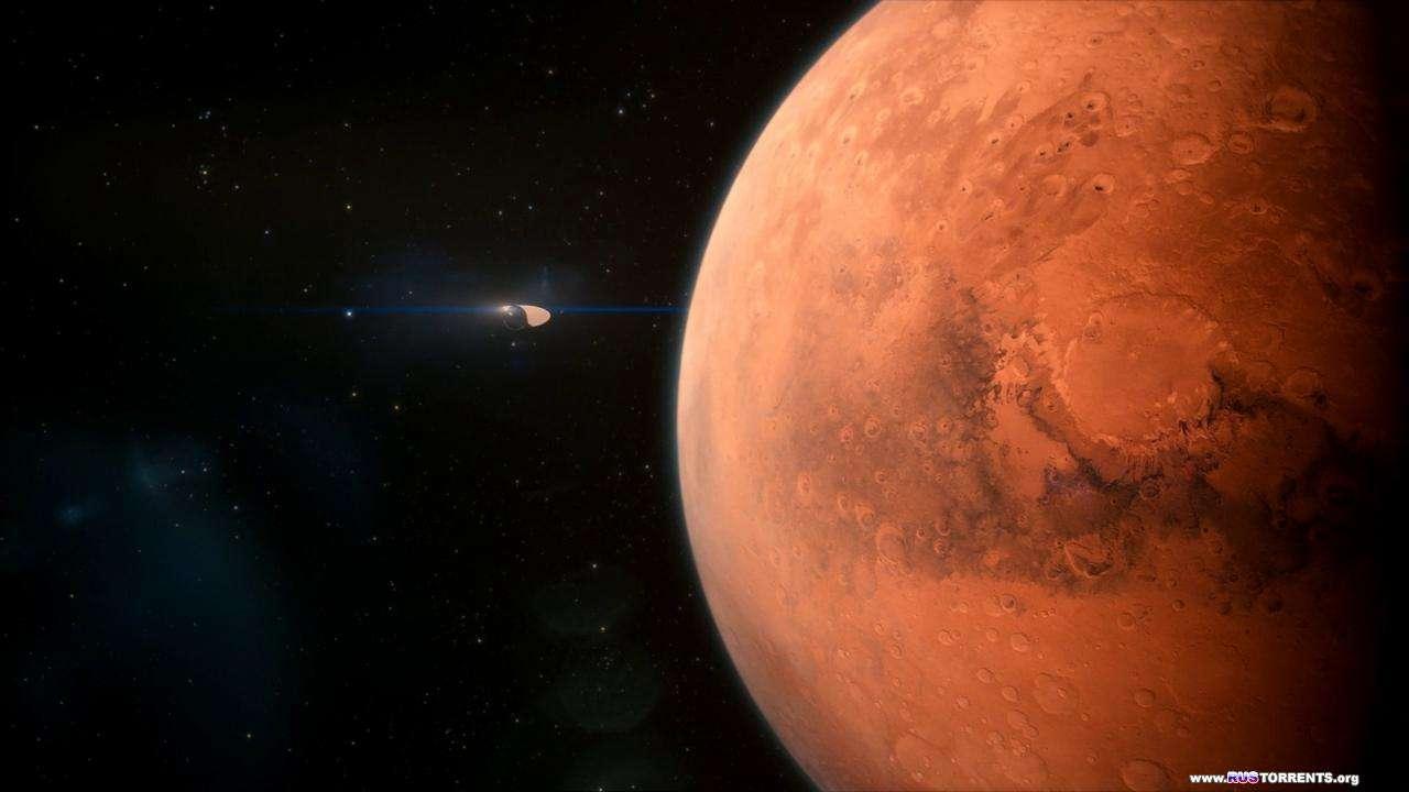 Космос: Пространство и время [S01] | HDTVRip 720p | P1