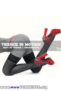VA-Trance In Motion Vol.74 (Mixed By E.S.)