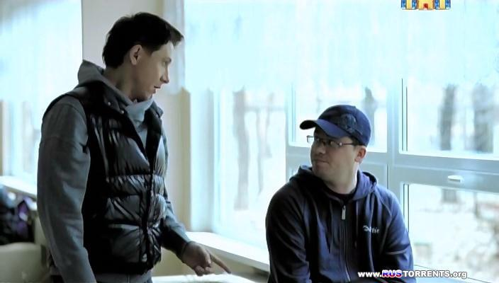 ХБ Шоу (1 сезон 1 серия ) | SATRip