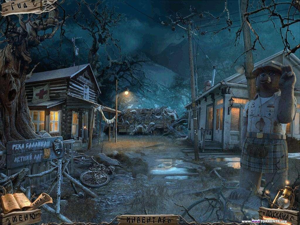 Темный Лабиринт: Река Салливан. Коллекционное издание