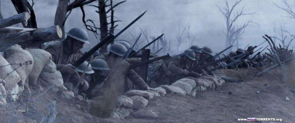 Раны войны | DVDRip-AVC