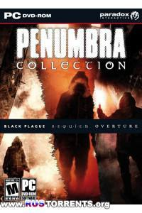 Пенумбра. Трилогия / Penumbra. Collection | PC | RePack от R.G. Catalyst