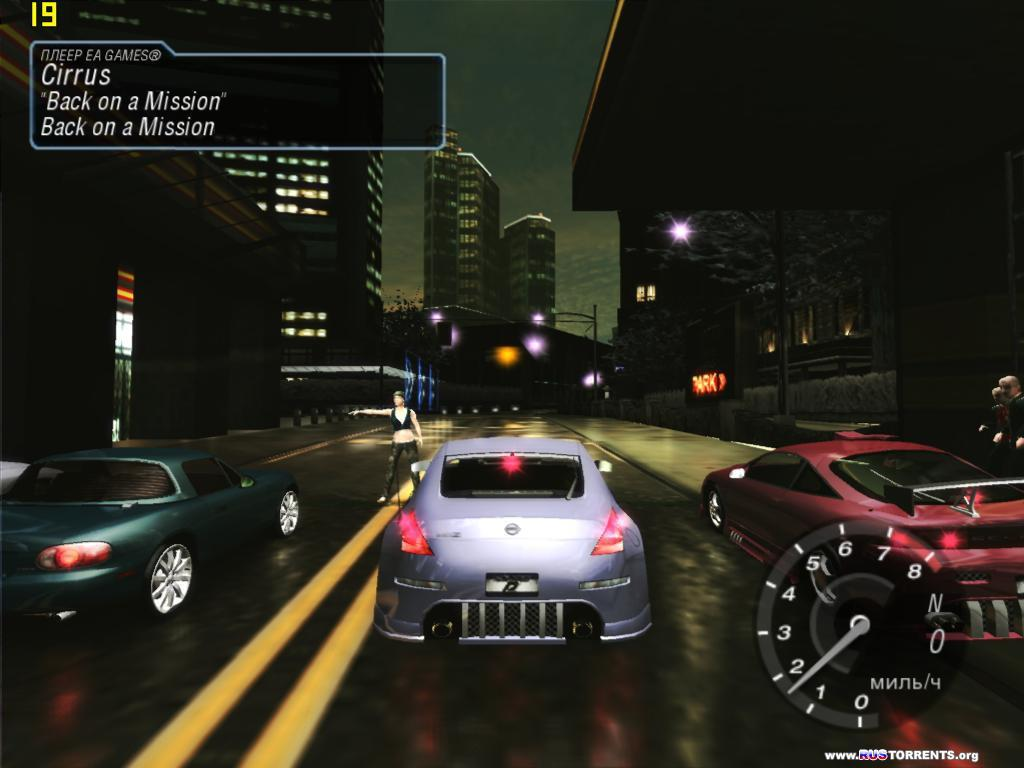 Need for Speed Underground 2 v1.2 (European Version)