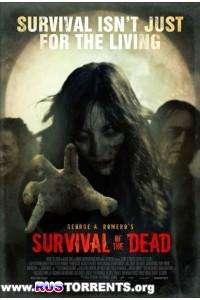 Выживание мертвецов | BDRip 720p | P