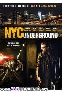 Бруклин в Манхэттене | WEB-DLRip-AVC 720p