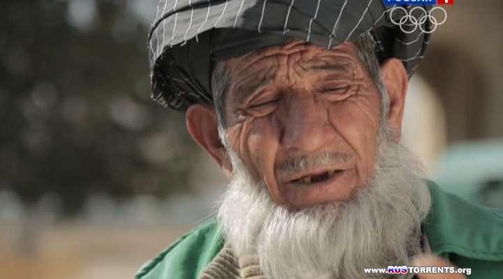 Афган. Фильм Андрея Кондрашова | SATRip