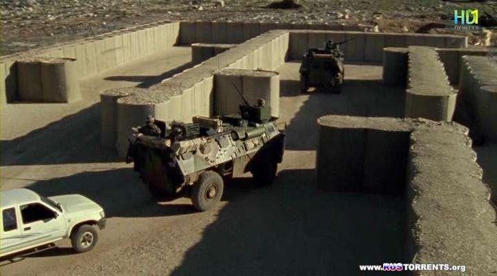 Афганская ловушка | HDTVRip-AVC | P